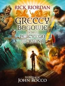 greccy-bogowie-wedlug-percy-ego-jacksona-b-iext26684636